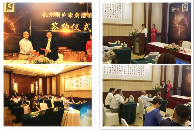 CCIG and Hilton Hotel Group Held the Signing Ceremony of Hangzhou Tonglu  Hotel